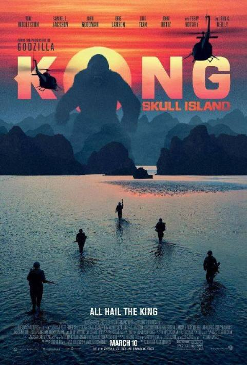17 Kong