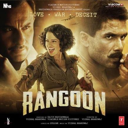 35 Rangoon