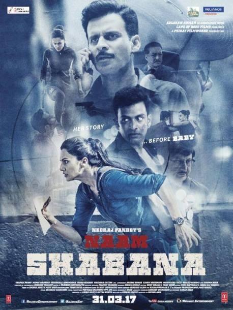 42 Naam Shabana