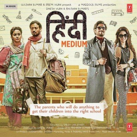 Hindi-Medium-Full-Hindi-2017-500x500